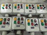 碳钢焊接开关防爆控制箱