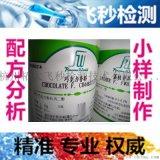 杭州香精香料成分檢測 香精指標檢測