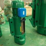 2t鋼絲繩電動葫蘆 微型電動葫蘆 升降起重用吊機