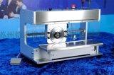 苏州铠泰裕K508-360型V槽分板机