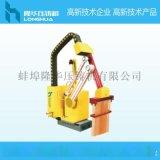壓鑄噴霧機 壓鑄自動化 機械手 壓鑄機配件耗材