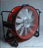 防爆型軸流式通風機有哪款