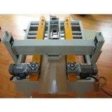 C型膠帶封箱機 自動封箱機 門板封箱機 ZYFA-05T