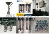高精度性能稳定 蒸汽涡街流量计设备生产厂商