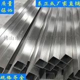 惠州不锈钢方管 201不锈钢方管 304不锈钢方管
