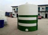 广元【水处理设备】化工容器PE水塔10吨