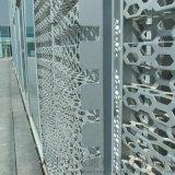 供應奧迪門面穿孔瓦楞鋁單板