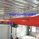 佛山热销天吊 航车 3吨单梁起重机 销售安装3吨天车