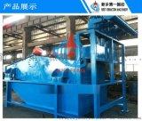 廠家直銷聚氨酯TSS系列細沙回收設備
