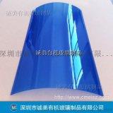 亚克力运作设备罩 有机玻璃弧形热弯仪器视窗 压克力机器挡板