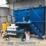 宁波化工企业废水处理设备 浙江达旺环保污水处理厂