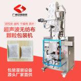厂家供应中凯全自动卤料包包装机 无纺布卤料颗粒包装机