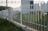 南京哪里有卖pvc草坪护栏网的 草坪护栏哪里的便宜 生产塑钢护栏厂家