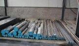 P20预硬化塑料模具钢板 3Cr2Mo电渣扁钢