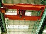 佳木斯出售定制20/5吨防爆电动葫芦桥式起重机