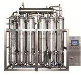 制藥用純化水設備/NLD系列內螺旋多效蒸餾水/L(W)ZH型立式、臥式注射用純水機/水淨化設備