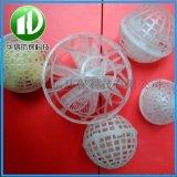 聚丙烯多孔懸浮球填料水處理環保填料生物球纖維球水塔