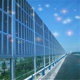 中国丝网之专业生产加工高速公路隔音屏障可来图生产