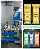 供应定量包装秤 颗粒定量包装机 粉剂称重打包机