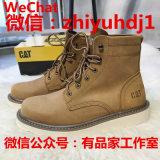 供应原单CAT卡特男鞋皮靴一件代发货源