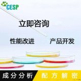瀝青防水塗料配方還原技術分析