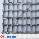 金属不锈钢304长城网带厂家