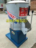 15 25 新型高效拌面机立式不锈钢拌面机 拌面桶