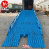 集裝箱卸貨平臺 液壓移動式登車橋 物流裝車臺