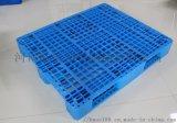 川字網格1.3*1.1米面粉塑料託盤|物流塑料託盤
