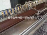 PE木塑地板生产线 户外塑木地板设备