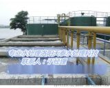 洛陽本地化工廠污水廢水處理排放設備價格