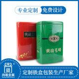 茶叶包装盒-食品包装盒-马口铁盒-铁盒定制-尚唯金属制罐厂