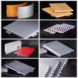 木紋鋁單板防火功能強 仿古鋁單板雅而不俗