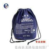 定制无纺布束口收纳袋 背包袋 整理袋抽绳束口袋小布袋防尘鞋袋