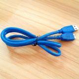 USB 3.0 AM TO MICRO 新款 帶遮罩高速傳輸線纜