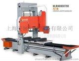 大型龙门式锯条移动龙门锯MJ1300*400上海销售