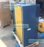 漁悅迴圈水處理設備熱泵 空氣能熱泵熱水機組 2HP