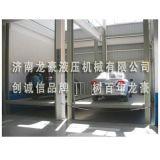 供應黑龍江升降機,汽車升降機,裝卸平臺,廠家直銷