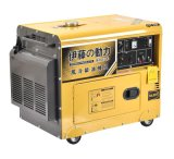 5KW静音柴油发电机组