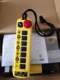 台湾丘比特行车遥控器Q100S