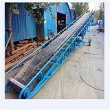 网带输送机价格   沧州市皮带传送机   挡边式小麦皮带输送机