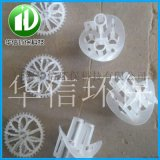 塑料鲍尔环填料 污水处理设备配件化工填料