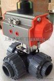 氣動塑料三通球閥Q614/615S價格