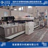 HDPE雙壁波紋管新風管生產線