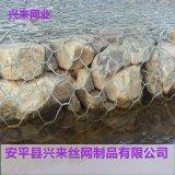安平铅丝石笼网,低碳钢丝石笼网, 河北格宾石笼网