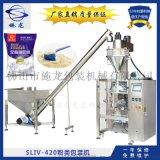 水溶性pva膜專用粉劑包裝機 全自動水溶膜粉末包裝機