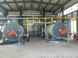 天然氣鍋爐改造低氮30mg排放氮氧化物鍋爐
