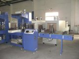 供應BSZ-12 PE全自動收縮膜包裝機 PE膜包機 熱收縮膜包機