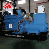 玉柴柴油发电机组800KW大功率柴油发电机 应急发电设备玉柴发电机