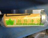 永科淨化PFD-12呼吸器油箱空氣過濾器